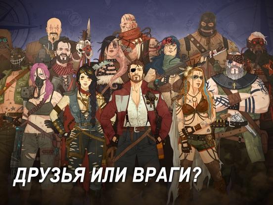 Игра Sandstorm: Пиратские войны