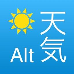 Alt Weather