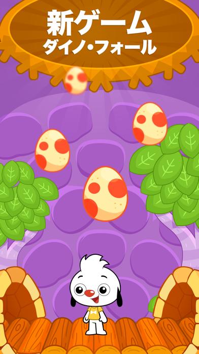 PlayKids Party - 子供用の楽しいゲームとアクティビティのおすすめ画像3