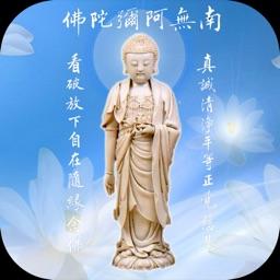 48 Đại Nguyện A Di Đà Phật
