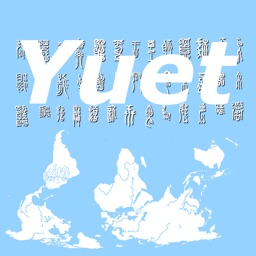Yuet - Cantonese basic vocabulary and grammar