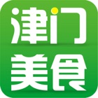 津门美食网 icon