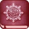 Quran Audio Translation and Tafseer Pro for Muslim مصحف القران الكريم مع ترجمة و تفسير - iPhoneアプリ