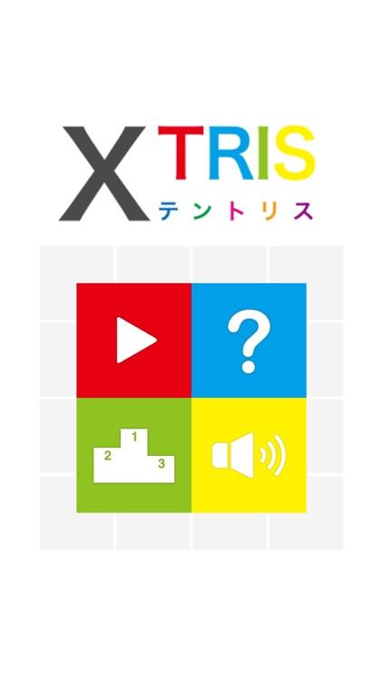 XTRIS - テントリス  [ 新感覚な計算パズルゲーム ] screenshot-3