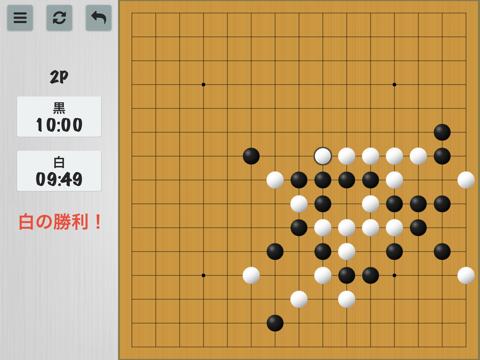 五目並べ - 無料で2人対戦できる ごもくならべ ゲーム - 初級版のおすすめ画像3