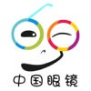 中国眼镜交易网