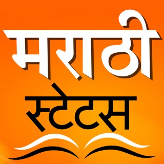 Mantra and shloka with voice and meaning: App for daily