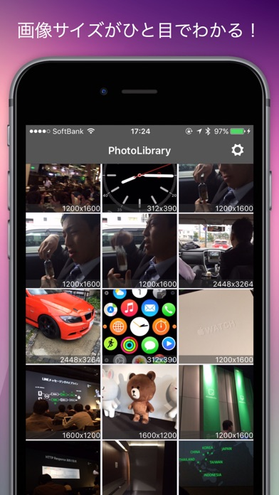 Photrim -写真のリサイズ・圧縮・切... screenshot1