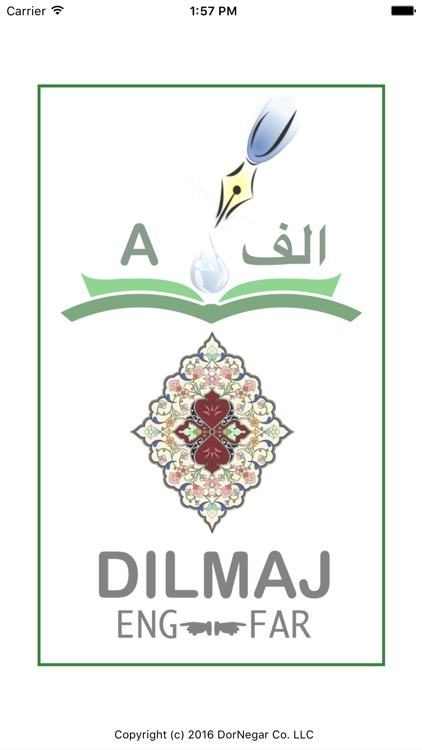Dilmaj Dictionary screenshot-4