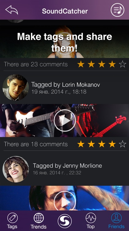 Sound Catcher - instantly identify songs playing around you screenshot-3