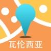 瓦伦西亚中文离线地图-西班牙离线旅游地图支持步行自行车模式