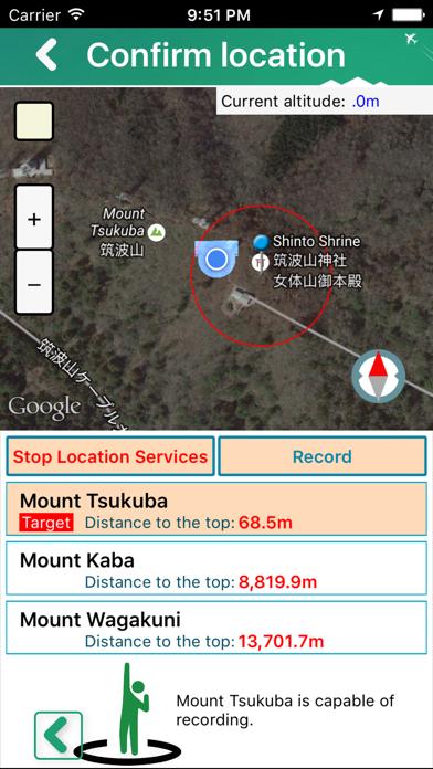 Japan Mt.1000 screenshot two