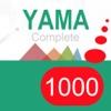 山コンプ1000