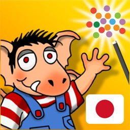 JP-Little Monster at School -In Japanese & English