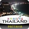 태국관광청 : 파타야