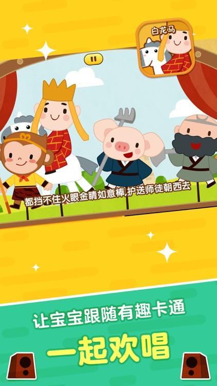 叫叫动画儿歌-儿童早教宝宝音乐启蒙游戏