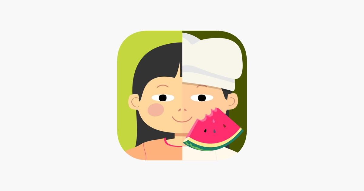 Mein Essen - Ernährung für Kinder im App Store