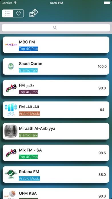 راديو - Saudi Arabia Radioلقطة شاشة5