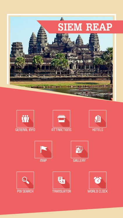 Siem Reap City Guide