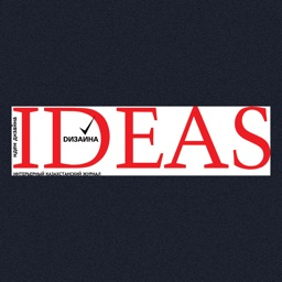 IDEAS Design