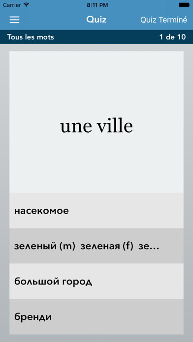 French | Russian - AccelaStudyСкриншоты 4