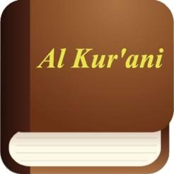 Al Kur'ani (Quran in Hausa)