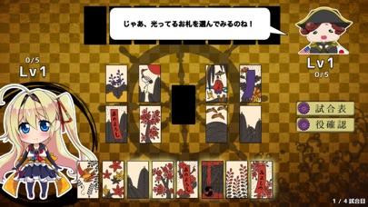 花船-FlowerShips- screenshot1