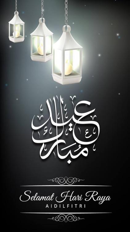 Eid Greeting Cards Lite + screenshot-4