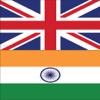 English Hindi Translator - Language Dictionary