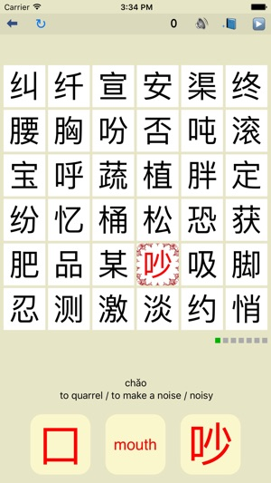 Chinatiles Learn Mandarin Chinese Characters With 9 Interactive