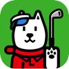 お父さんゴルフスコアproduced by GDO-ゴルフスコア管理