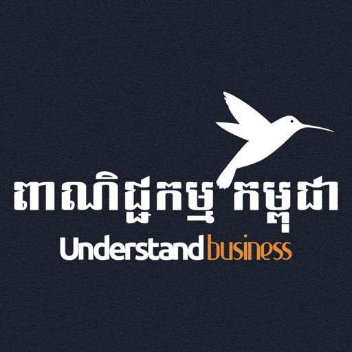 Business Cambodia icon