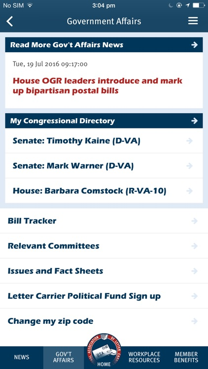NALC Member App screenshot-1