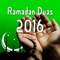 Ramadan Islamic Duas with Music & World,s Best Mosque,s Picture