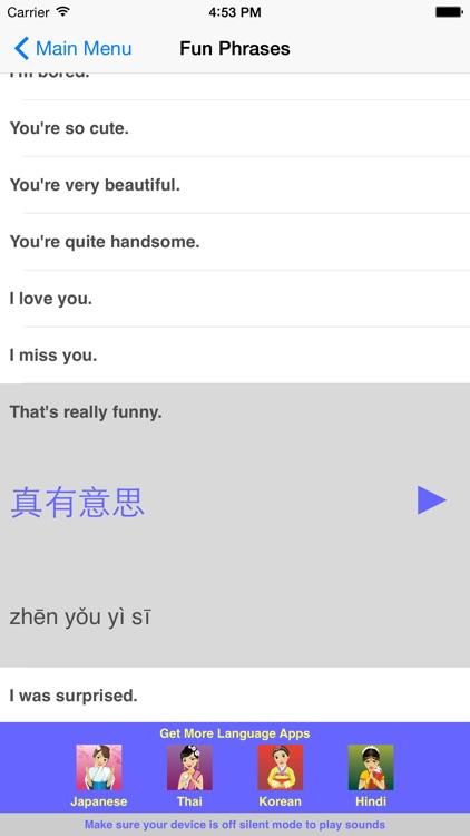 Speak Chinese Travel Phrasebook screenshot-3