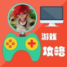 游戏攻略For梦幻西游无双版