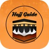 Hajj Guide: Step by step instructions with animation