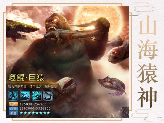 九州行:神秘记载,还原奇异神兽!