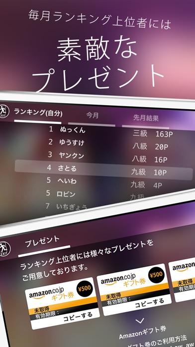 シンプル麻雀〜初心者も遊べるAI対戦麻雀〜 screenshot1