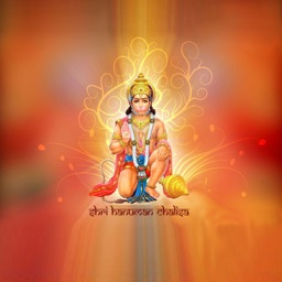 Prayer Hanuman Chalisa Play and Read Free