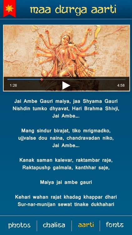 Maa Durga by Shotformats