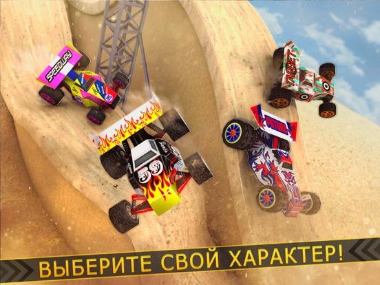 Скачать монстр тачки авто гонки симулятор онлайн бесплатно