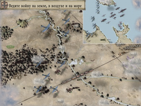 Скачать игру Frontline: Road to Moscow