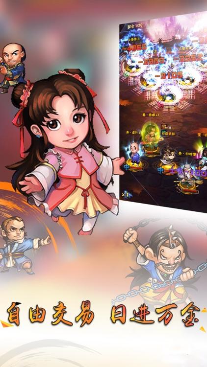 武林群侠传-回合制策略卡牌游戏