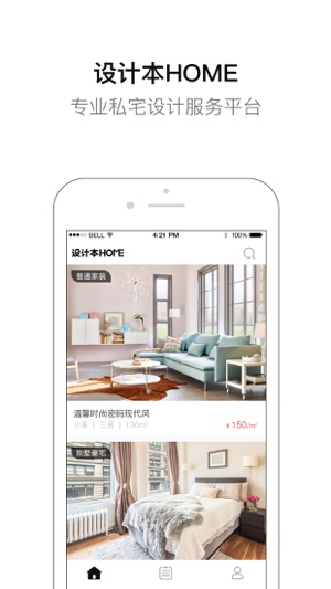 App Store Home