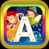 子供のための英語学習:英語のアルファベッ