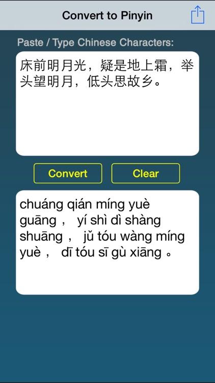 Convert To Pinyin