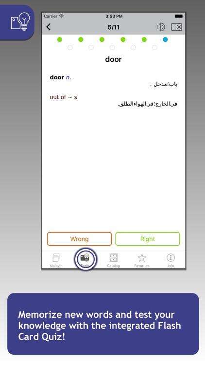 Malayin Arabic <-> English Dictionaries screenshot-4
