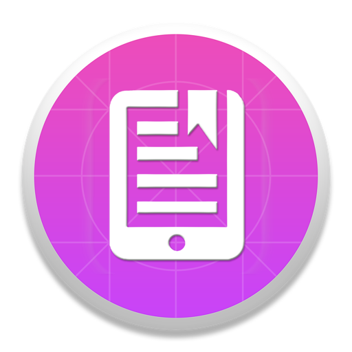 Portrait Templates iBooks Author Edition