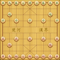 Chinese Chess.
